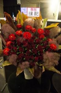 土屋さんからお花をいただきました。